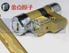桂林七星区开锁桂林七星区换锁芯桂林安装玻璃门锁