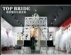 TOP BRIDE婚纱女装1-5万元