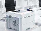 昆山太仓理光打印机复印机 维修租赁-高效快捷