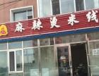 游泳馆道北 商业街卖场 71平米