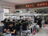 上海電腦維修培訓學費課程介紹