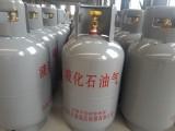 太原专业煤气.液化气,天然气,专业配送
