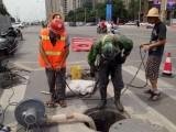 成都都江堰隔油池清理污水污泥下水道清洗疏通污水管道