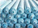 淄博美天顺塑料制品供应新灌浆膜消雾膜