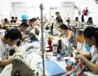 暑假服裝業余裁剪 工藝制作 設計 立裁班開始報名了