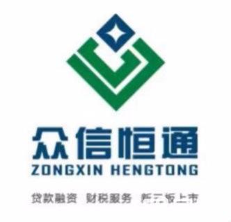 天津南开免费代办注册公司营业执照 公司变更 工商年检代办注销