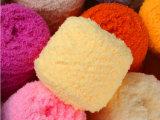 【企业集采】绒绒线 小三股毛巾线 中粗围巾外套线 珊瑚绒毛线