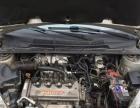 一汽威志-三厢2007款 1.5 手动 豪华型 丰田发动机,超省