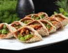 菜谱公司 西安菜谱制作 菜品摄影 专业菜谱制作