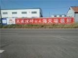 南昌刷墙广告,墙体广告,文化墙粉刷美达