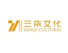 广州番禺市桥 企业宣传片 活动 会议 演出拍摄