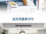 DAIKIN客廳空調大金4匹一拖二風管機LP系列