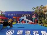 杭州對講機出租 泡泡機出租 音響出租