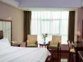 维也纳酒店油松店特价短租238元免费洗衣免押金