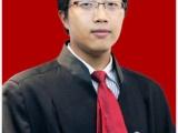 职务犯罪辩护律师