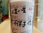 武汉茶颜悦色加盟_茶颜悦色官网