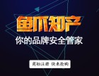 鱼爪网-一站式商标服务平台