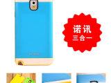 正品 诺讯三合一手机壳 note3韩国双色保护壳 防摔软硬外壳