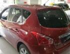 日产 骐达 2011款 1.6 手动 XL舒适版家用代步车价格致
