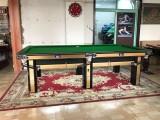 山西太原台球桌器材批发零售 二手台球桌回收 台球用品批发