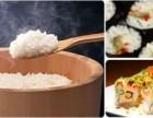 北京寿司培训学校有哪些 寿司培训要多久
