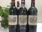 杭州回收拉菲酒拉菲酒瓶子多少钱