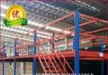 定做货架仓储货架重型货架阁楼平台精品展示柜仓储笼