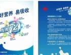 云际广告承接各种设计、广告制作等相关业务