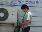 武进区聚湖东路家用和商用空调维修不制冷 不制热