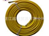 批发高压打药喷雾管 环保无味无毒PVC管 高压塑料软管厂家直销