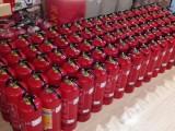 珠海收购附近灭火器 大量灭火器回收