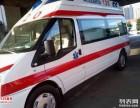 东莞市医院120救护车出租专业服务重症监护病人出入院