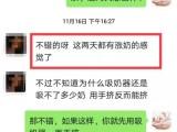广州天河金牌催乳师无痛通乳堵奶疏通缓解胀痛定期乳房特价护理