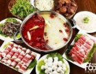 回味轩老北京铜锅刷肉怎么样