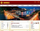 长沙网站建设,送手机网站,送微信营销工具;388元