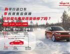 知识点学起来:广州汽车质保公司这样选