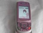 出触摸屏股票型手机和三星手机,有SOS短信功能