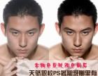 万江石美平面设计暑期培训班到万江天骄职校