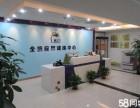 上海脑立方集团 教育机构 投资金额 5-10万