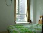 两室两厅年底招人短租