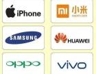 速修嘉兴专业iPhone、iPad换屏主板维修