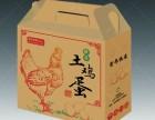 鸡蛋箱 木耳箱 粉条箱 干果箱 花生箱 腐竹箱 鸭蛋箱