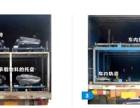 达美国际物流-汽车产前物流服务