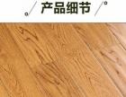 郴州酒店强化地板招商丨耐脏耐磨地板丨阿克索地板招商