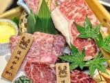 正宗日式烧肉自助烤肉免加盟费技术扶持开店专业运营策划团队