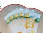 贵州鱼食鱼饵包装袋印刷
