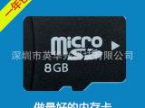 内存卡8G手机TF卡,原装足量储存卡,C