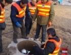 合肥市污水管道清淤 排污箱涵管道清淤 市政管网CCTV检测
