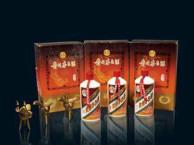 日照回收十二生肖茅台酒什么价格岚山回收马年茅台酒
