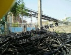 高价回收废旧电线电缆,废铜废铝